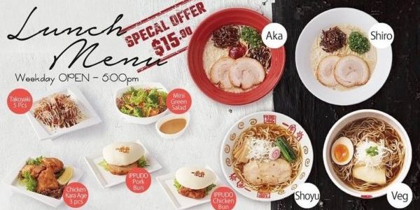 Ippudo SG $15.90 Raffles City Grand Opening Set Lunch Promotion ends 13 Sep 2020