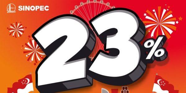 Sinopec Singapore Instant Savings @ Yishun 23% Off Promotion 14-17 Aug 2020