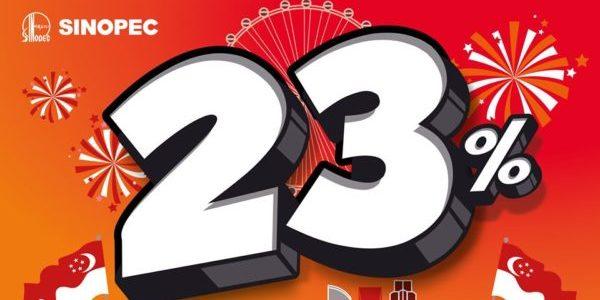 Sinopec Singapore Instant Savings @ Yishun 23% Off Promotion 21-24 Aug 2020