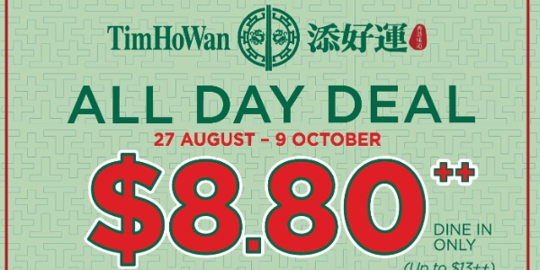 Up to 30% off: $8.80 for any 2 selected dim sum at Tim Ho Wan