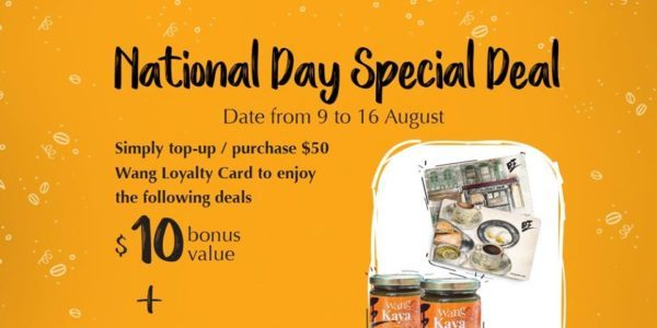 WangCafe SG Wang Loyalty Card National Day Special Deal 9-16 Aug 2020