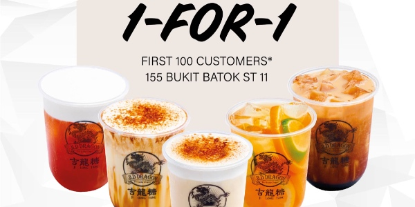 1-FOR-1 ALL DRINKS & FREE UPSIZE ALL DRINKS