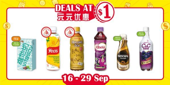 7-Eleven Singapore New Line-up Of Deals At $1 Promotion 16-29 Sep 2020