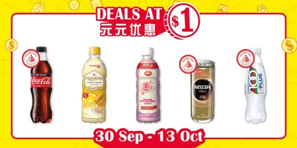 7-Eleven Singapore Brand New Set of Deals at $1 Promotion 30 Sep – 13 Oct 2020