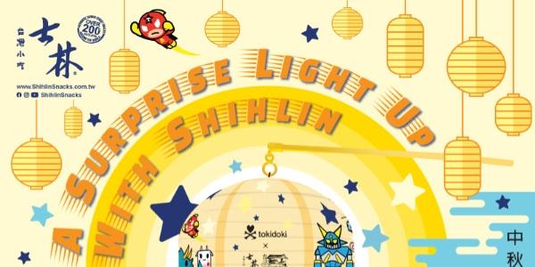 Celebrate Mid-Autumn Festival with Shihlin Taiwan Street Snacks' Surprise tokidoki Light Up!