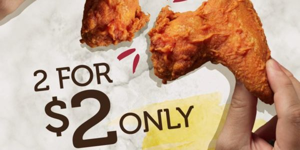 CRAVE Singapore 2 Chicken Wings For $2 Promotion ends 27 Sep 2020
