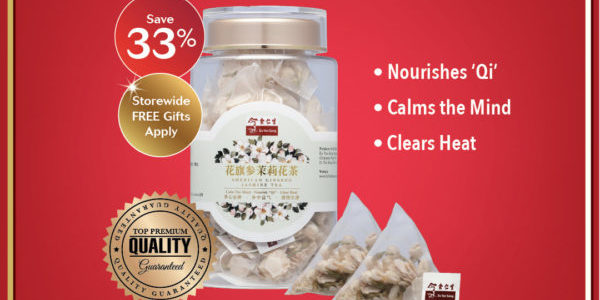 Eu Yan Sang Singapore Crazy Weekend Deal 33% Off American Ginseng Jasmine Tea Promotion 3-6 Sep 2020