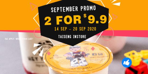 Hey Yogurt Singapore Tai Seng Outlet 2 For $9.90 9.9 Promotion 14-20 Sep 2020