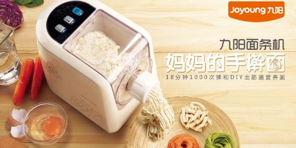 Joyoung Noodle Maker Special 9.9 Deal!