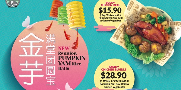 [NEW] Reunion Pumpkin Yam Rice Balls Launched at O'My Kampong Cafe at Sengkang Riverside Park!
