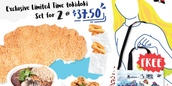 [Promotion] Free Limited Edition Tokidoki Sling Tote Bag with Shihlin Taiwan Street Snacks Topup