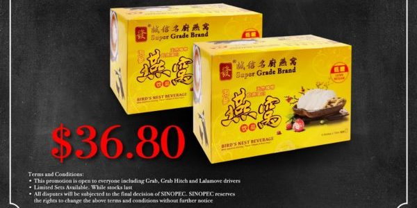 Sinopec Singapore Super Grade Brand Bird's Nest Buy 1 FREE 1 Promotion 1-30 Sep 2020