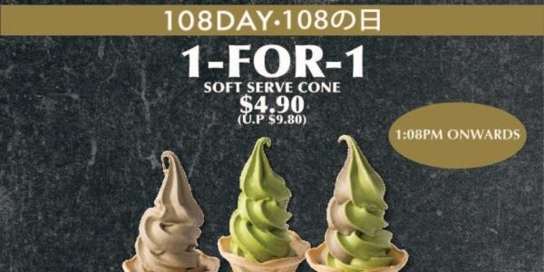 108 Matcha Saro Singapore 1-for-1 Soft Serve Cone Promotion 10 Oct 2020