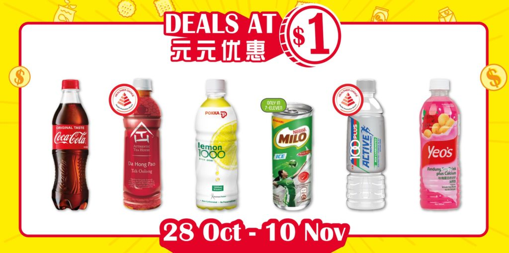 7-Eleven Singapore $1 Deals from 28 Oct - 10 Nov 2020 | Why Not Deals