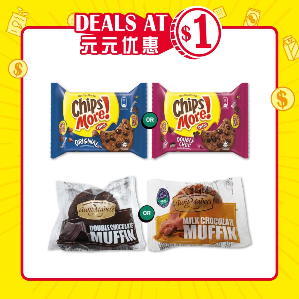 7-Eleven Singapore $1 Deals from 28 Oct - 10 Nov 2020 | Why Not Deals 1