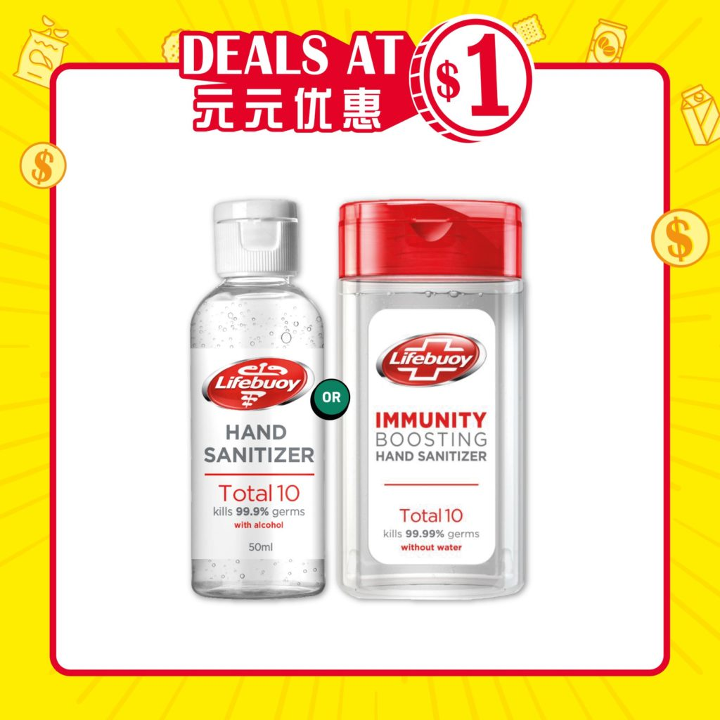 7-Eleven Singapore $1 Deals from 28 Oct - 10 Nov 2020 | Why Not Deals 2