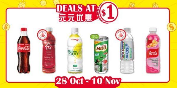 7-Eleven Singapore $1 Deals from 28 Oct – 10 Nov 2020