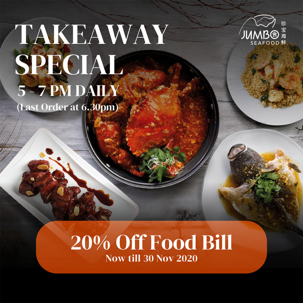 [Promotion] Enjoy up to 25% OFF Dine-in & Takeaway at JUMBO Seafood & Zui Teochew Cuisine | Why Not Deals 2
