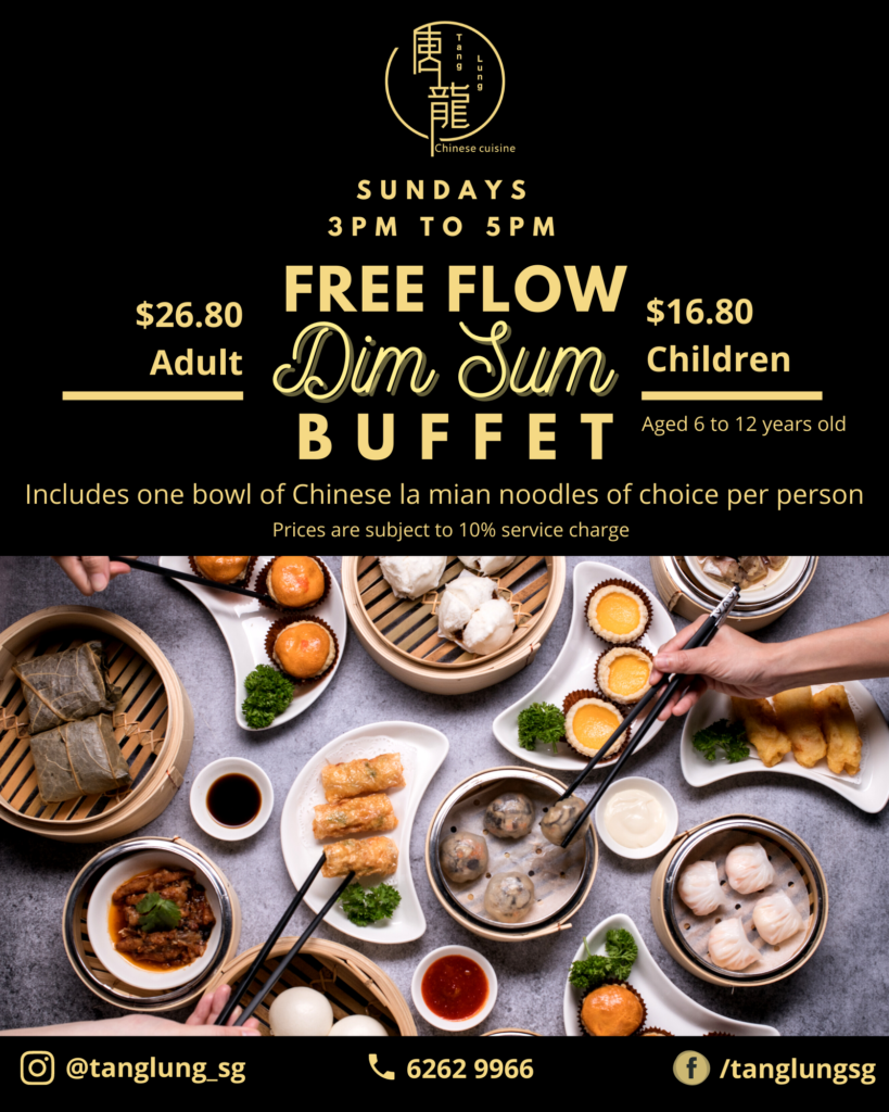 Free Flow Dim Sum Buffet (1 dines free for every 2 paying adults this October!) at Tang Lung | Why Not Deals 1