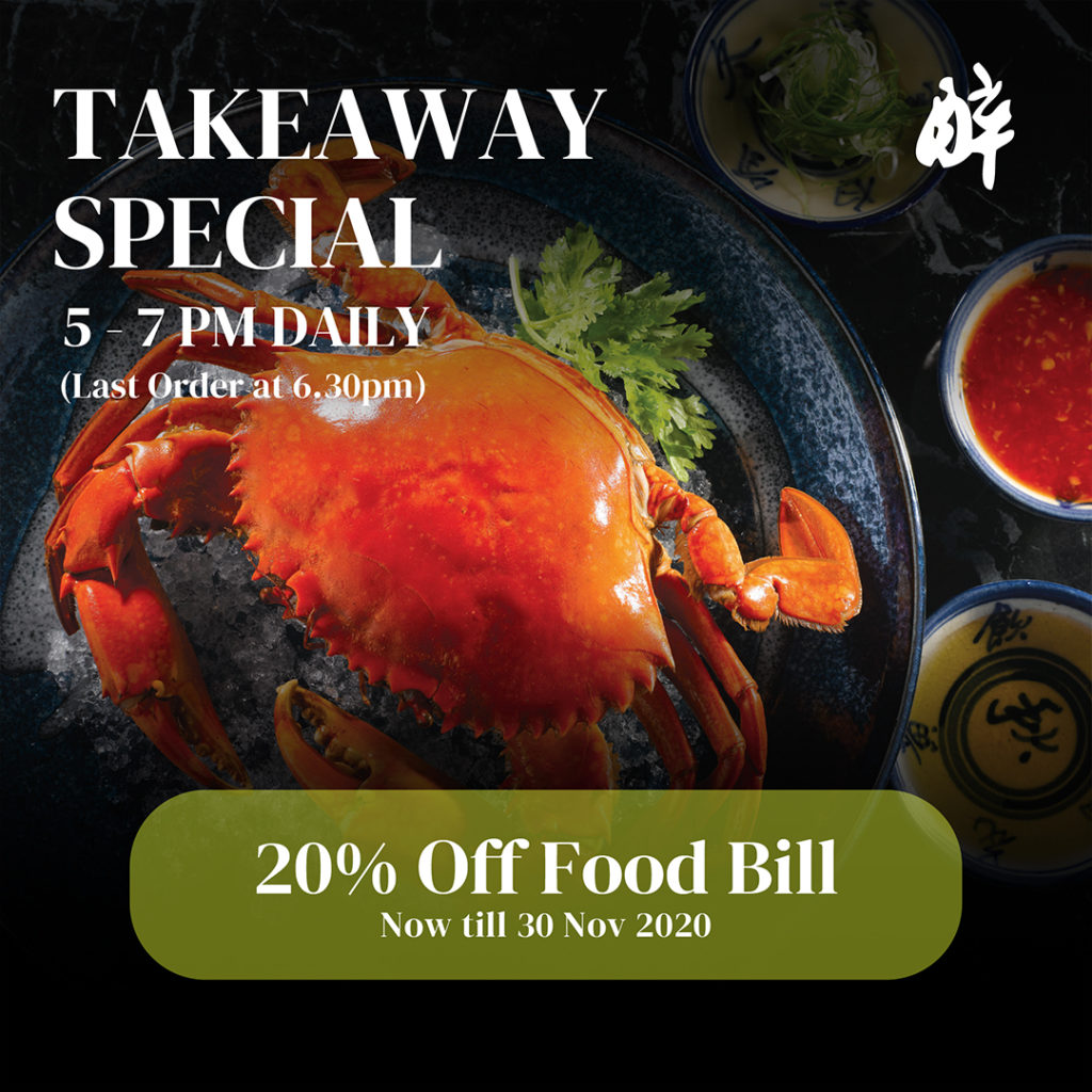 [Promotion] Enjoy up to 25% OFF Dine-in & Takeaway at JUMBO Seafood & Zui Teochew Cuisine | Why Not Deals 3