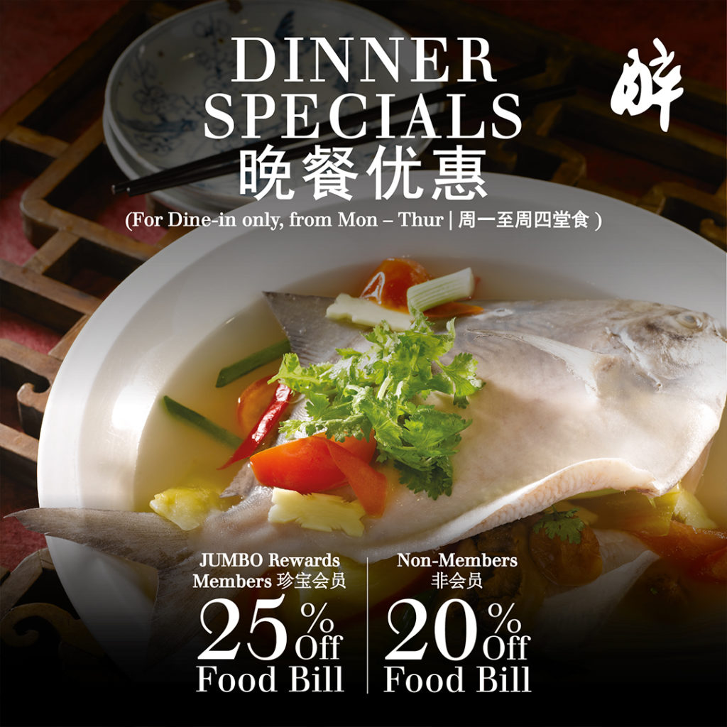 [Promotion] Enjoy up to 25% OFF Dine-in & Takeaway at JUMBO Seafood & Zui Teochew Cuisine | Why Not Deals 1