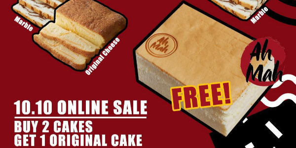 Ah Mah Homemade Cakes 10.10 Online Special: Buy 2 Get 1 Free (10-11 October 2020)