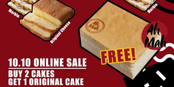 Ah Mah Homemade Cakes 10.10 Online Special: Buy 2 Get 1 Free (10 October 2020)