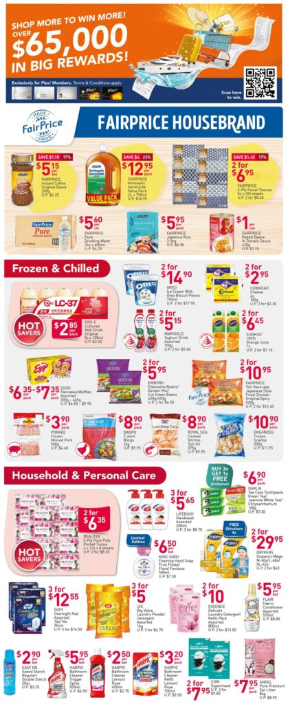 NTUC FairPrice Singapore Your Weekly Saver Promotions 1-7 Oct 2020 | Why Not Deals 2