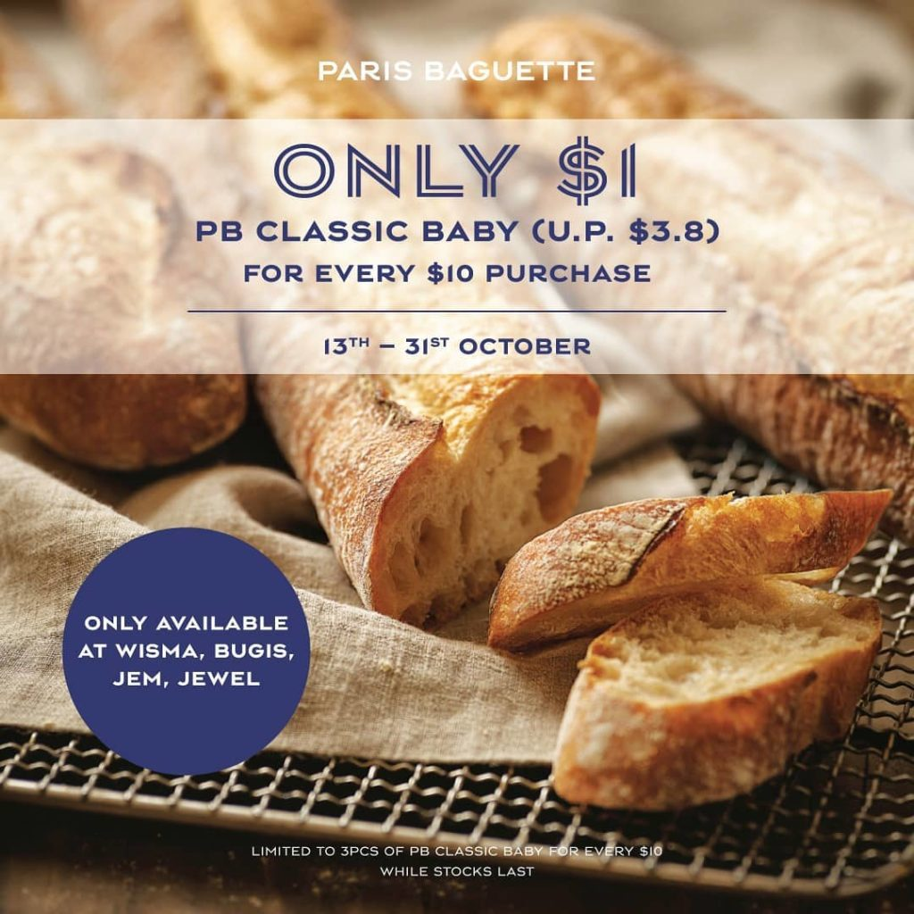 Paris Baguette Singapore Enjoy your PB Classic Baguette Baby at $1 Promotion 13-31 Oct 2020 | Why Not Deals