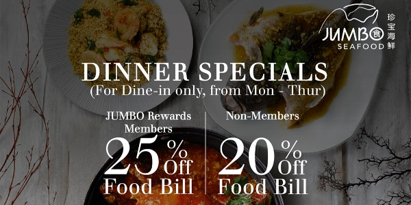 [Promotion] Enjoy up to 25% OFF Dine-in & Takeaway at JUMBO Seafood & Zui Teochew Cuisine