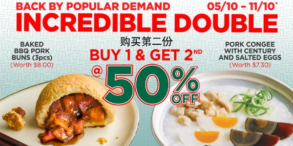 Tim Ho Wan Incredible Double Deal! Buy 1 & get the 2nd one at 50% OFF with Tim Ho Wan