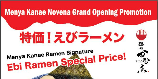 Up To $3 OFF at Menya Kanae, Hokkaido Ramen Bar Grand Opening Promotion!