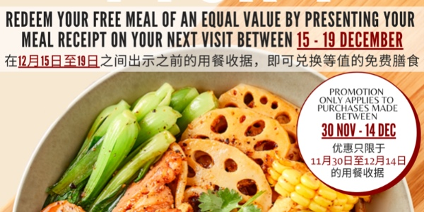 1-For-1 Grand Opening Promotion to Celebrate Yang Guo Fu, The World's Largest Mala Tang Chain, in SG