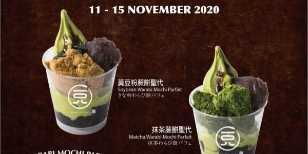 108 Matcha Saro Singapore 11.11 Singles Day Special Promotion 11-15 Nov 2020
