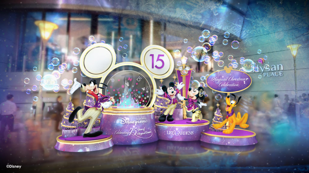 Celebrate Hong Kong Disneyland's 15th anniversary with 45% off hotel room bookings | Why Not Deals 2