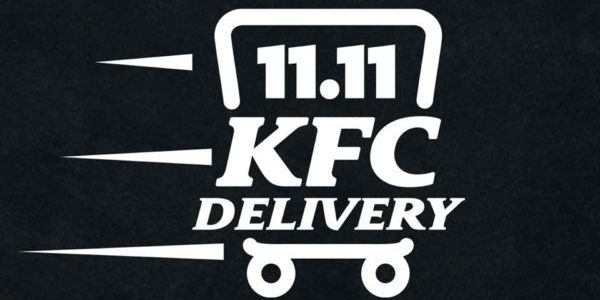 KFC Singapore 11.11 Delivery Specials Up To 75% Off Promotion 2-11 Nov 2020