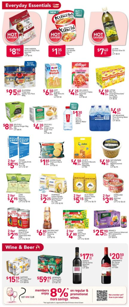 NTUC FairPrice Singapore Your Weekly Saver Promotions 26 Nov - 2 Dec 2020   Why Not Deals 5