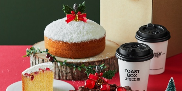 Online Early Bird Promotion: – 15% off any Toast Box Christmas Whole Cake and Sharing Bundles*