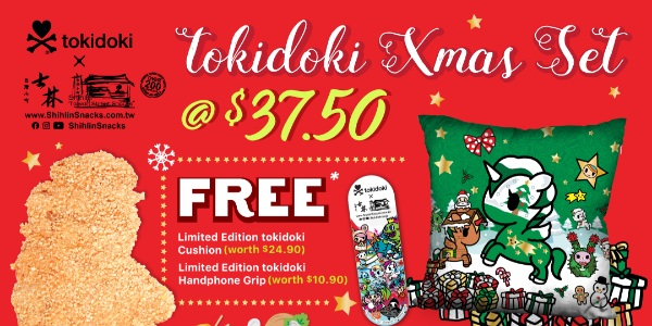Shihlin Taiwan Street Snacks launches tokidoki X'mas Set on Islandwide Delivery.