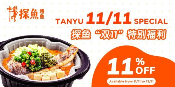 Tanyu Singapore 11/11 Special 11% Off Promotion 11-13 Nov 2020