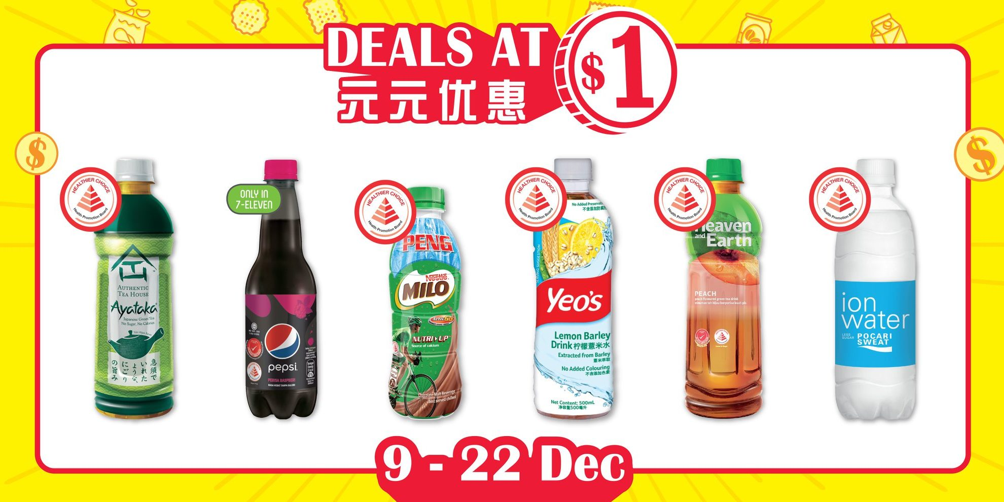 7-Eleven Singapore Deals at $1 Promotion 9-22 Dec 2020