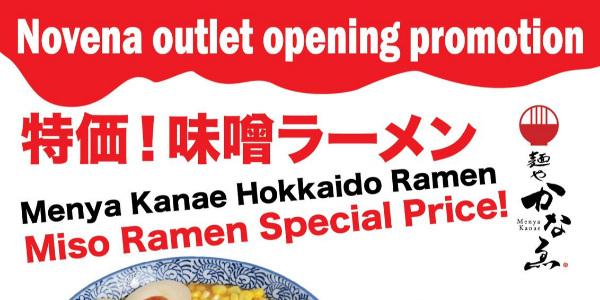 Authentic Hokkaido Miso Ramen at Menya Kanae from Only $10.80!