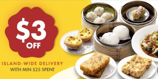 Exciting deals from Swee Choon Tim Sum Restaurant!