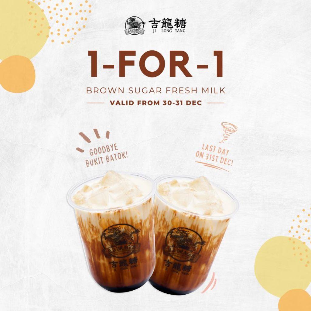 JLD Dragon Singapore Bukit Batok Popup Store 1-for-1 Promotion 30-31 Dec 2020   Why Not Deals