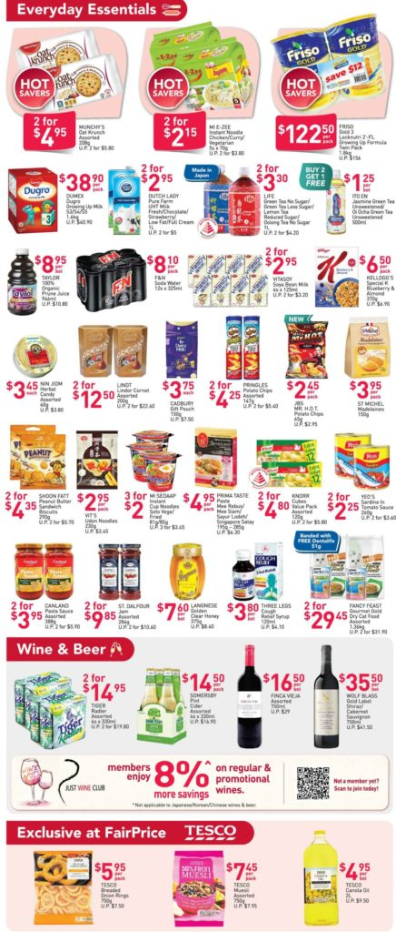 NTUC FairPrice Singapore Your Weekly Saver Promotion 17-23 Dec 2020 | Why Not Deals 2