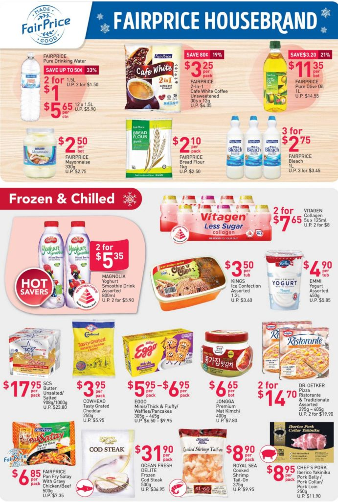 NTUC FairPrice Singapore Your Weekly Saver Promotion 17-23 Dec 2020 | Why Not Deals 3