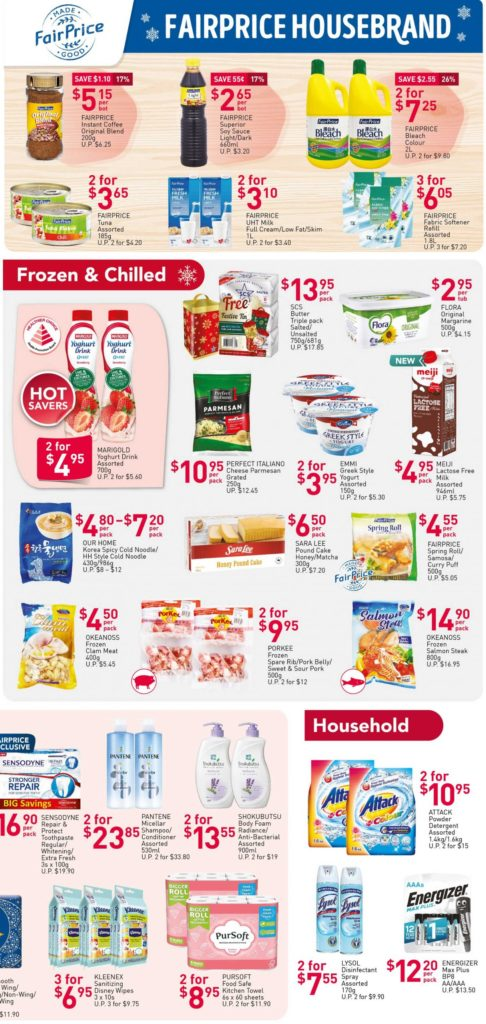 NTUC FairPrice Singapore Your Weekly Saver Promotions 10-16 Dec 2020 | Why Not Deals 5