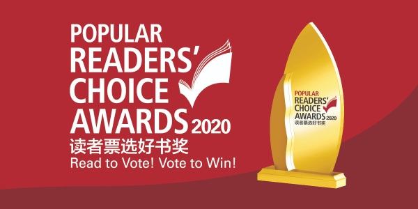 POPULAR Readers' Choice Awards 2020