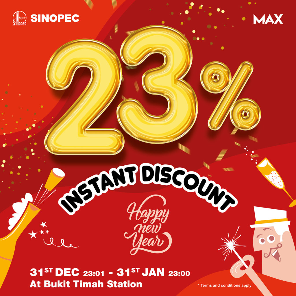 Sinopec Singapore 23% Instant Discount Promotion 31 Dec 2020 - 31 Jan 2021 | Why Not Deals
