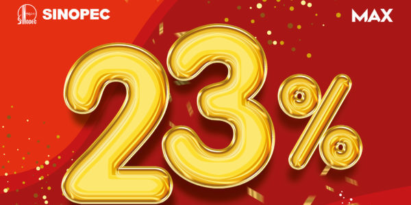 Sinopec Singapore 23% Instant Discount Promotion 31 Dec 2020 – 31 Jan 2021